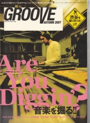 groove_new_issue_013.jpg