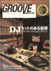 groove_new_issue_014.jpg