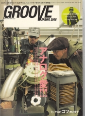 groove_new_issue_015.jpg
