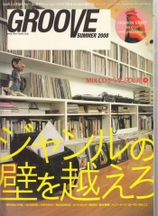 groove_new_issue_016.jpg