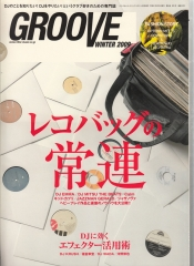 groove_new_issue_018.jpg