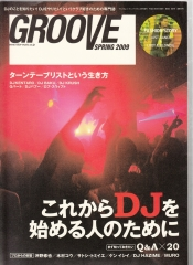 groove_new_issue_019.jpg