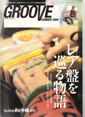groove_new_issue_020_20151211230320e22.jpg