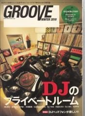 groove_new_issue_022.jpg