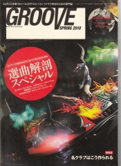 groove_new_issue_023.jpg