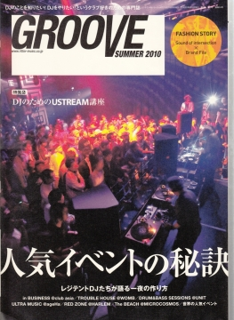 groove_new_issue_024.jpg