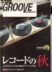 groove_new_issue_025.jpg