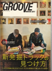 groove_new_issue_026.jpg
