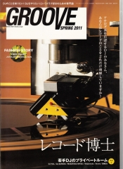 groove_new_issue_027.jpg