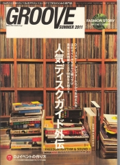 groove_new_issue_028.jpg