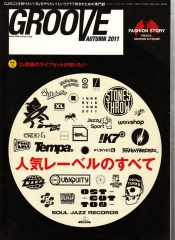 groove_new_issue_029.jpg