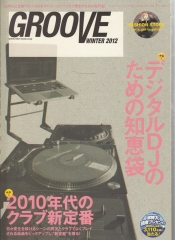 groove_new_issue_030_2015121123242043a.jpg