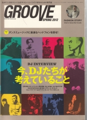groove_new_issue_031.jpg