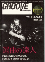 groove_new_issue_032.jpg