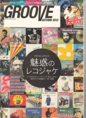 groove_new_issue_033.jpg
