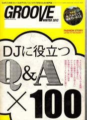 groove_new_issue_034.jpg