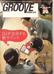 groove_new_issue_035.jpg