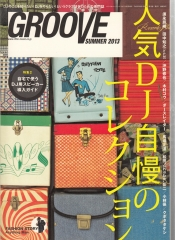 groove_new_issue_036.jpg