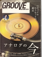 groove_new_issue_037.jpg