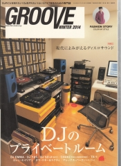 groove_new_issue_038.jpg