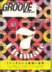 groove_new_issue_039.jpg