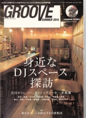 groove_new_issue_040.jpg