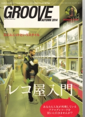 groove_new_issue_041.jpg