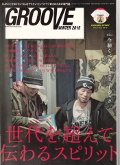 groove_new_issue_042.jpg