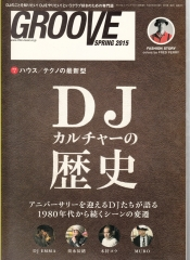 groove_new_issue_043.jpg