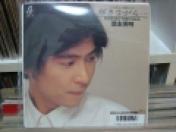 mi_ssie_jp_011.jpg