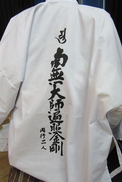 白衣の袖を切って利用することに 27.10.25