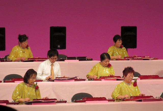 大正琴演奏会27回 28.2.28