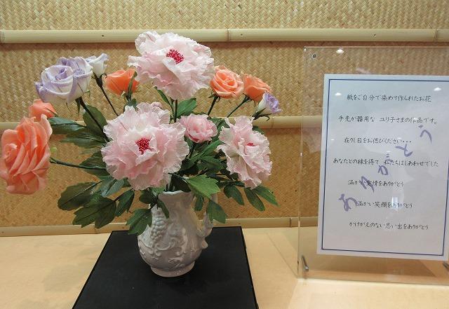 伯母の作った花とメッセージ 28.3.2