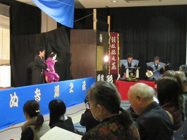 開演 お園 27.11.23