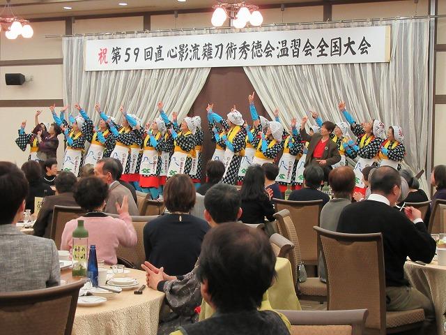 温習会 懇親会 27.11.28