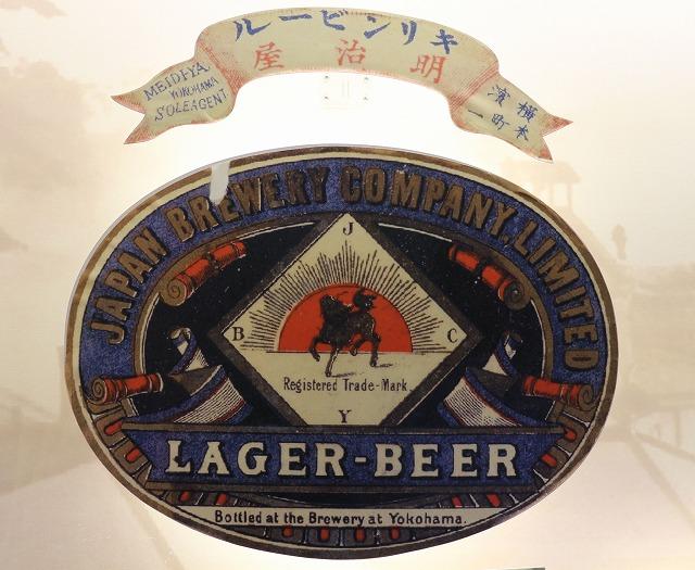 ビールのラベル1888:M21