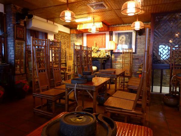 阿妹茶酒館3