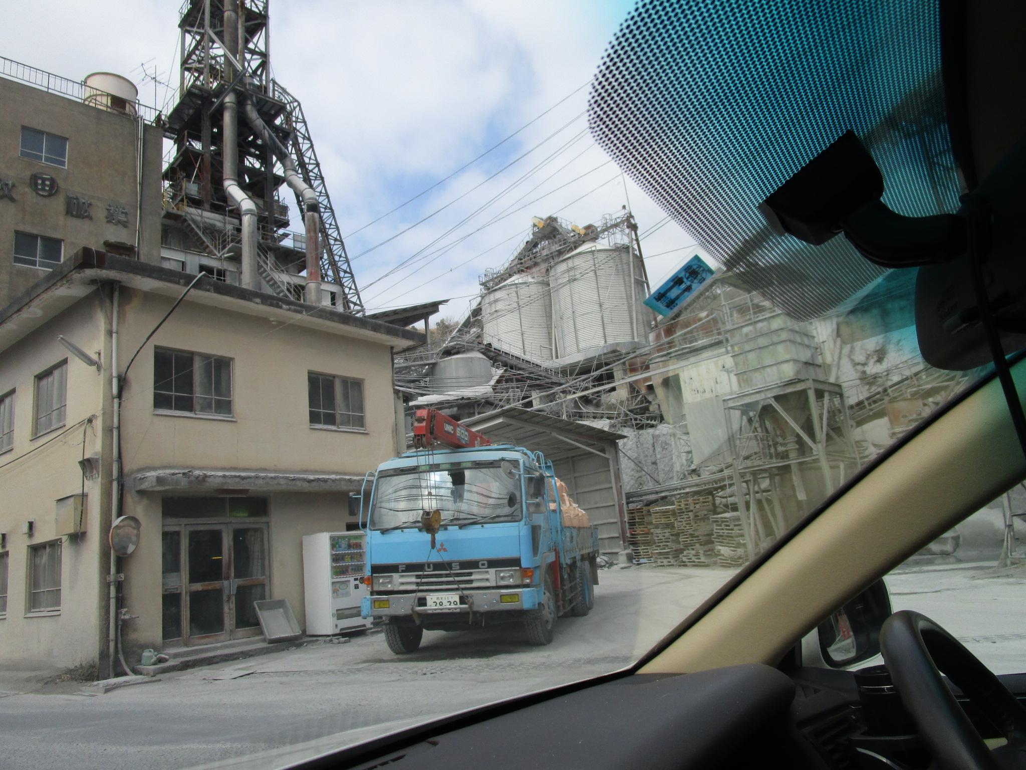 石灰工場2