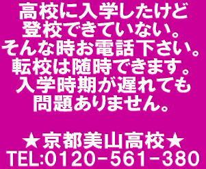 2015121323520195b.jpg