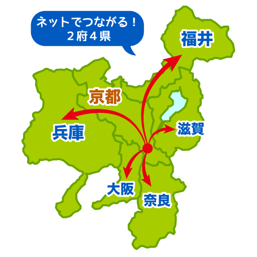 area_map01広域制 関西