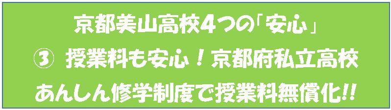 20151219191350d0f.jpg