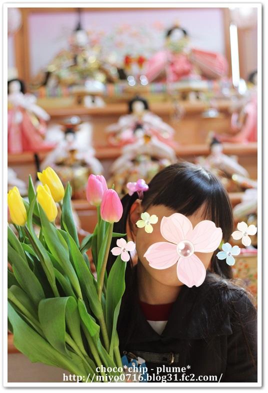 2016ひな祭り(3)