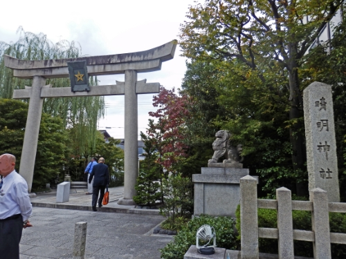 清明神社 (1)_resized
