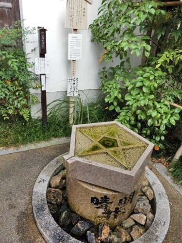 清明神社 (10)_resized