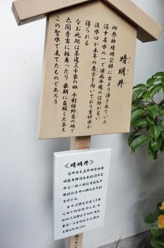 清明神社 (11)_resized