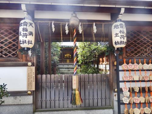 清明神社 (16)_resized