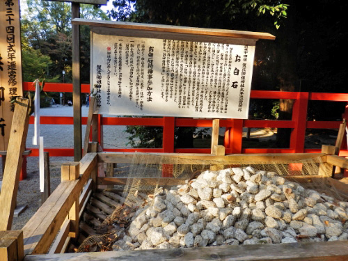 下賀茂神社 (11)_resized