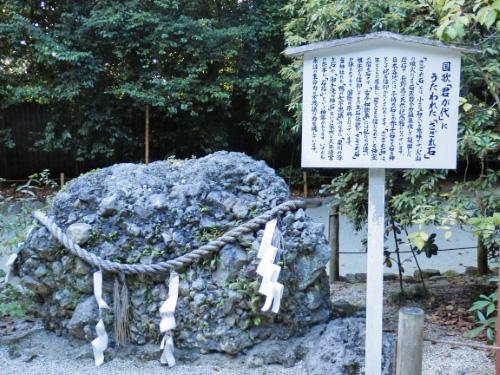 下賀茂神社 (12)_resized