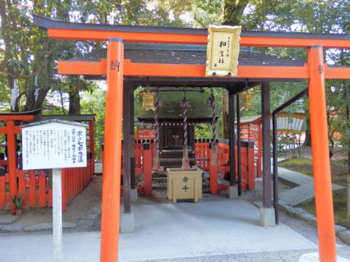 下賀茂神社 (13)_resized