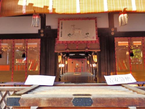 下賀茂神社 (23)_resized
